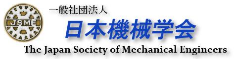 http://www.jsme.or.jp/images/title.jpg